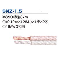 SNZ1.5